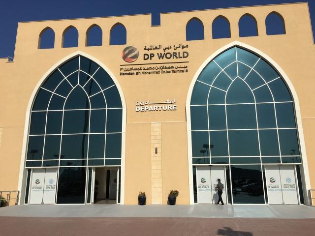 Eingang Hafengebäude Port Rashid